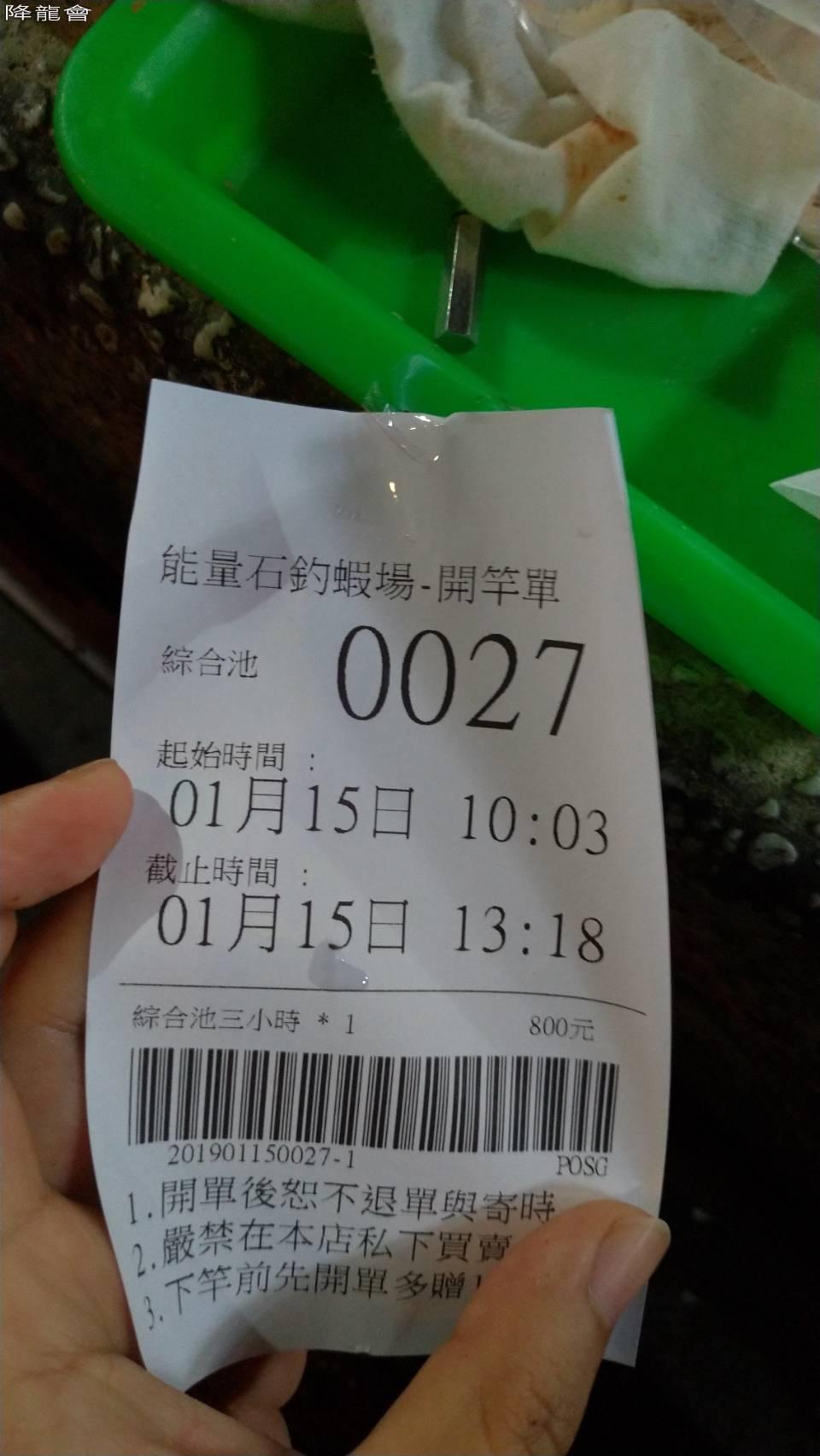 70426.jpg