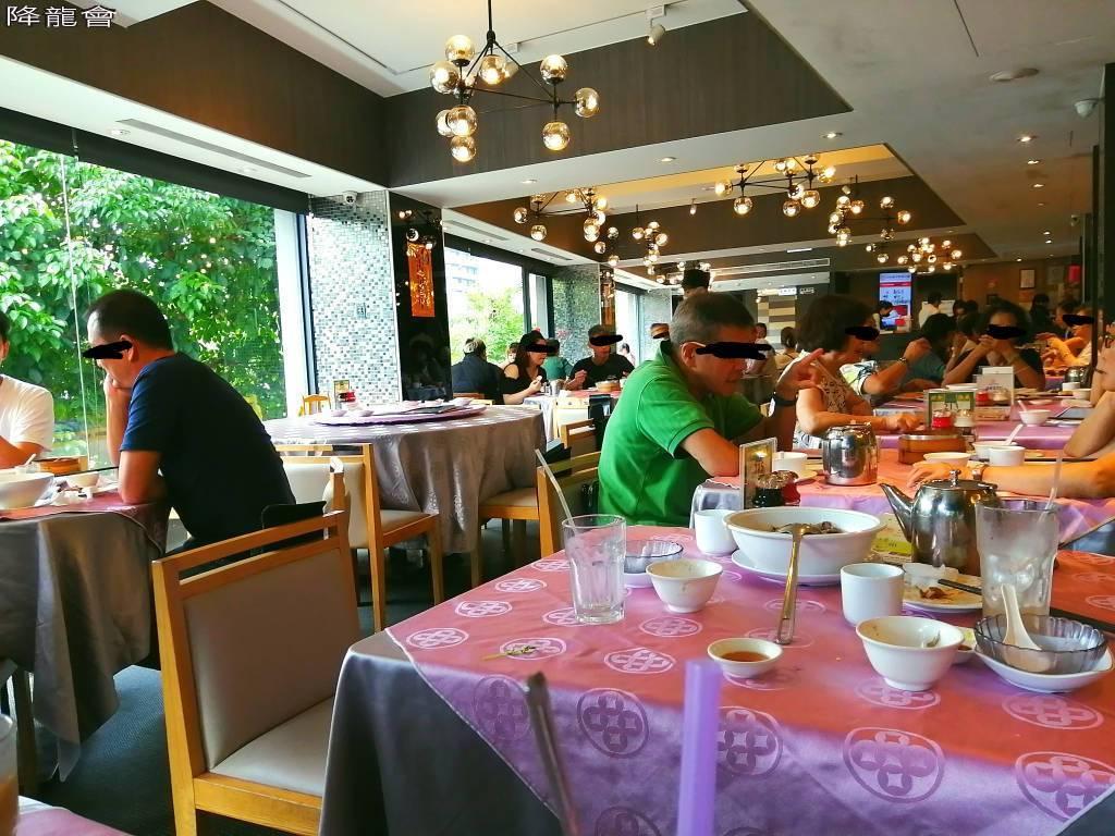 長見識了,台北24H都客滿港式飲茶 | 吉星集團 | 茶�\廳 | 夜生活 | 美食